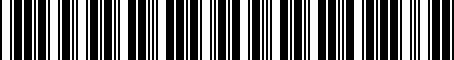 Barcode for 8X0019409C