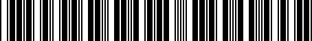 Barcode for 8X0093056B